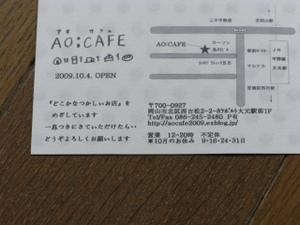 Fujiao_036