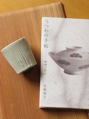 Hinosan_031_2